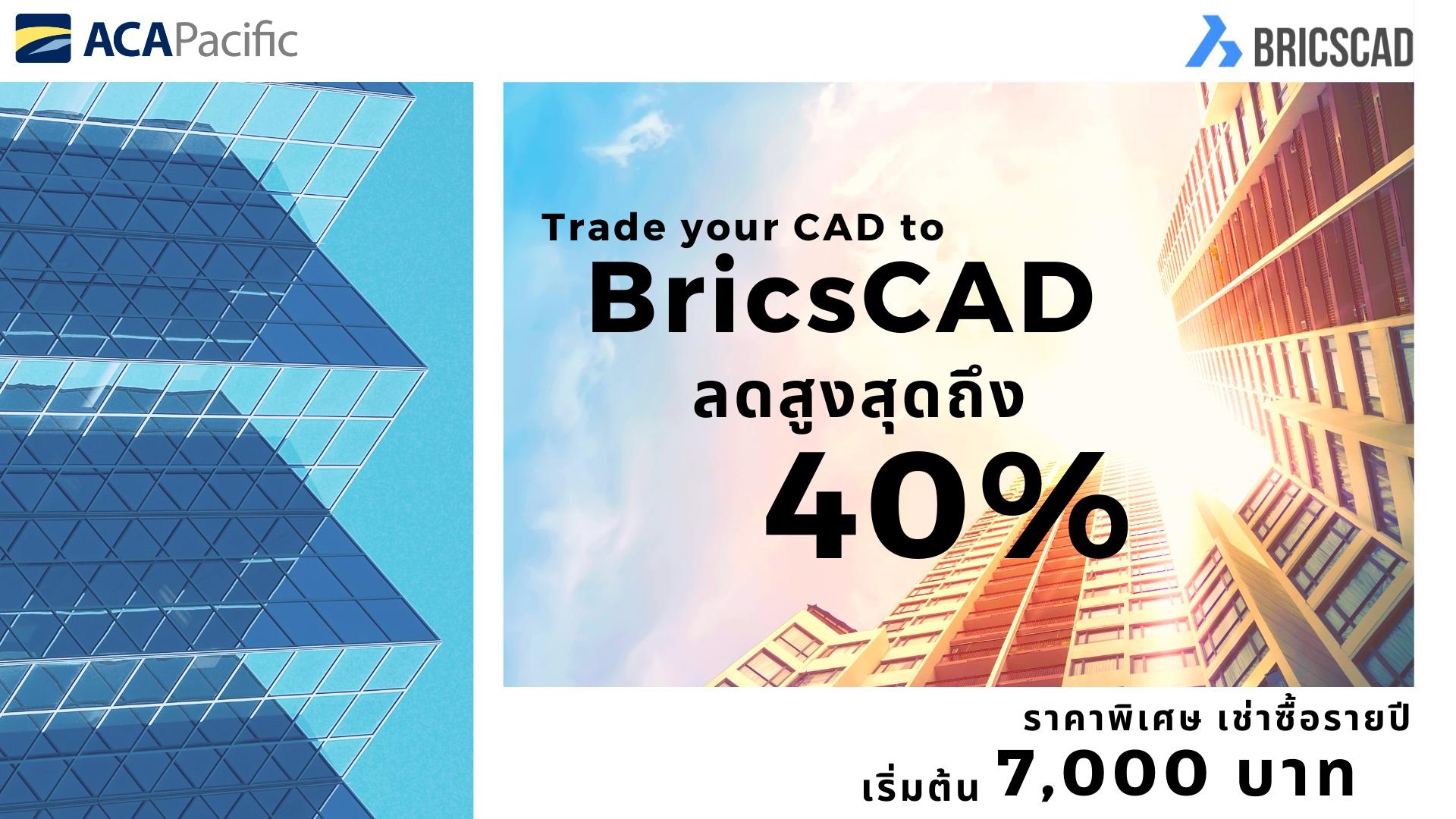 BrisCAD TV New