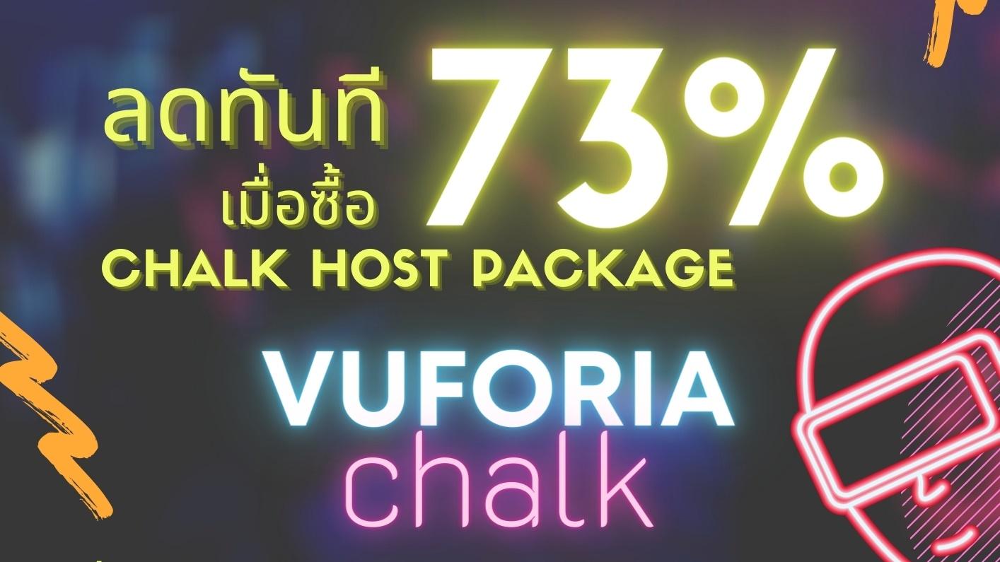 Vuforia Chalk Promo-banner