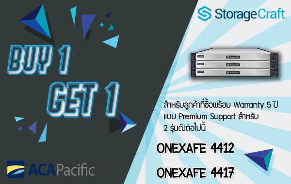 StorageCraft OneXafe Promo - Buy 1 Get 1 - 600px